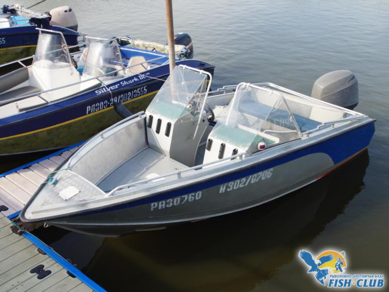 Лодка UMS